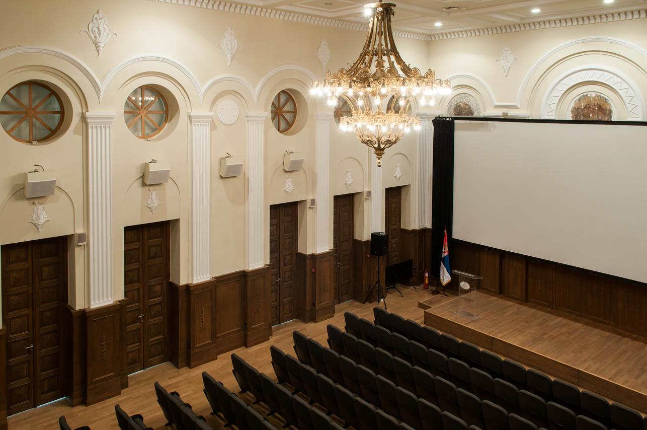 Jugoslovenska kinoteka – Svečana sala, Uzun Mirkova 1, Beograd