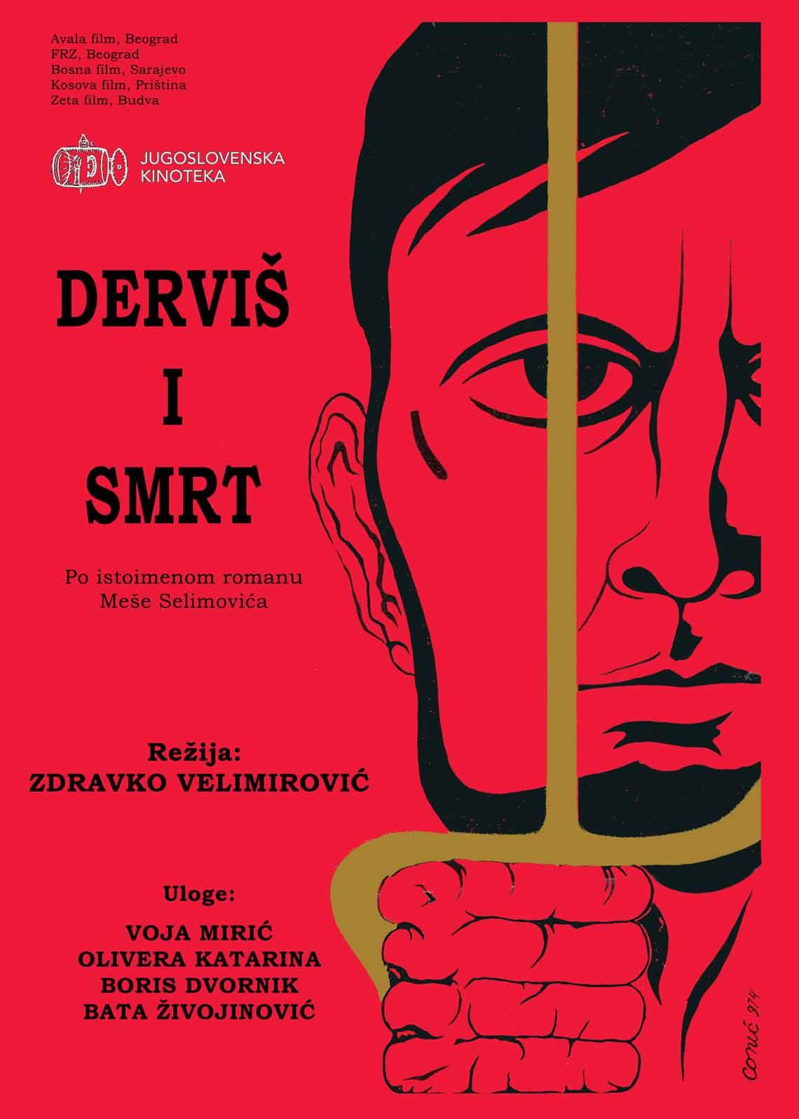 Dervis i smrt 1974 – plakat