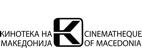 Kinoteka na Makedonija
