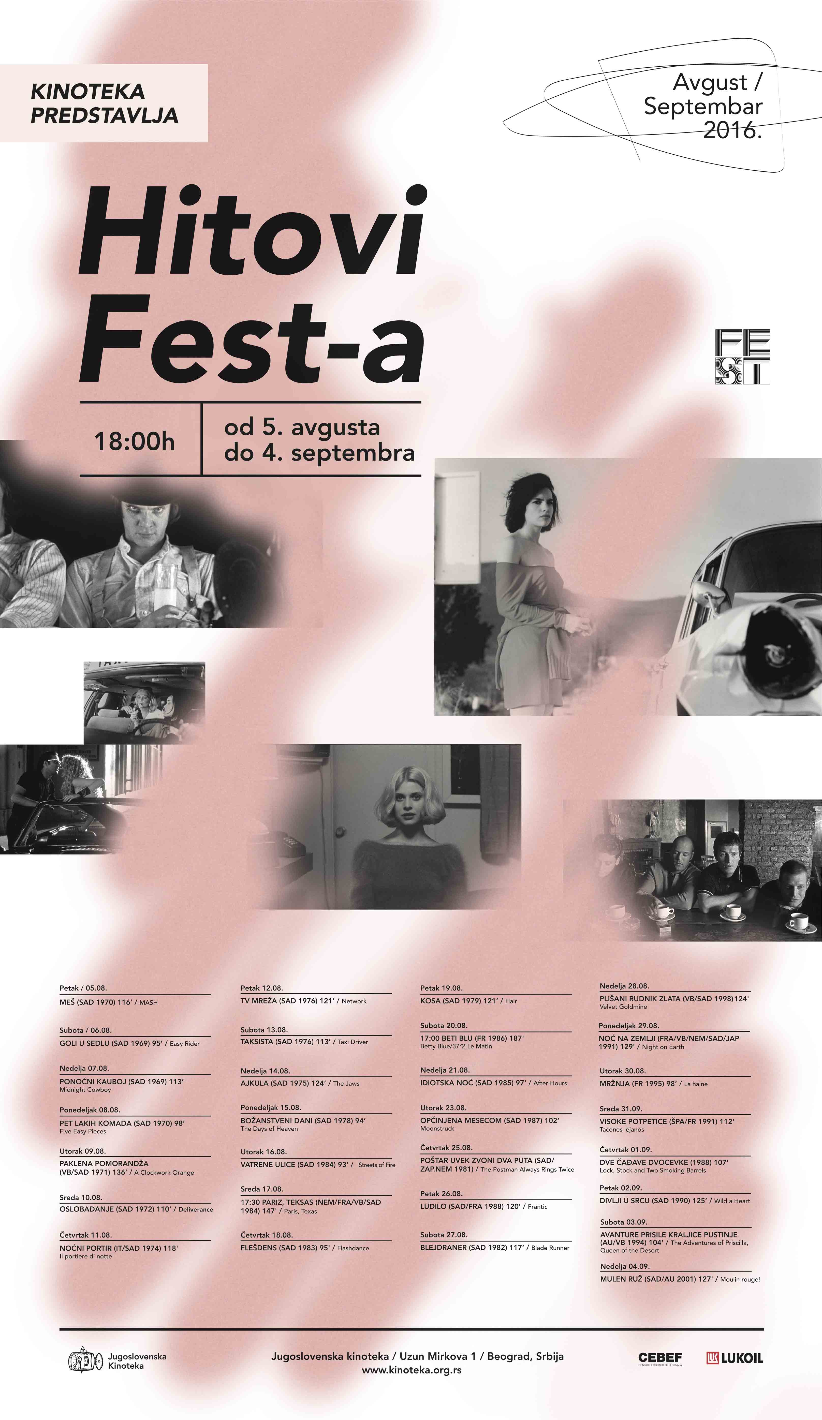 Hitovi FEST-a – Jugoslovenska kinoteka (plakat)