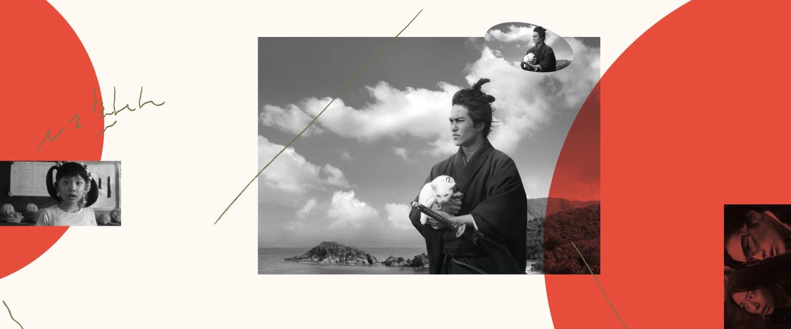 revija-japanskih-filmova-cover