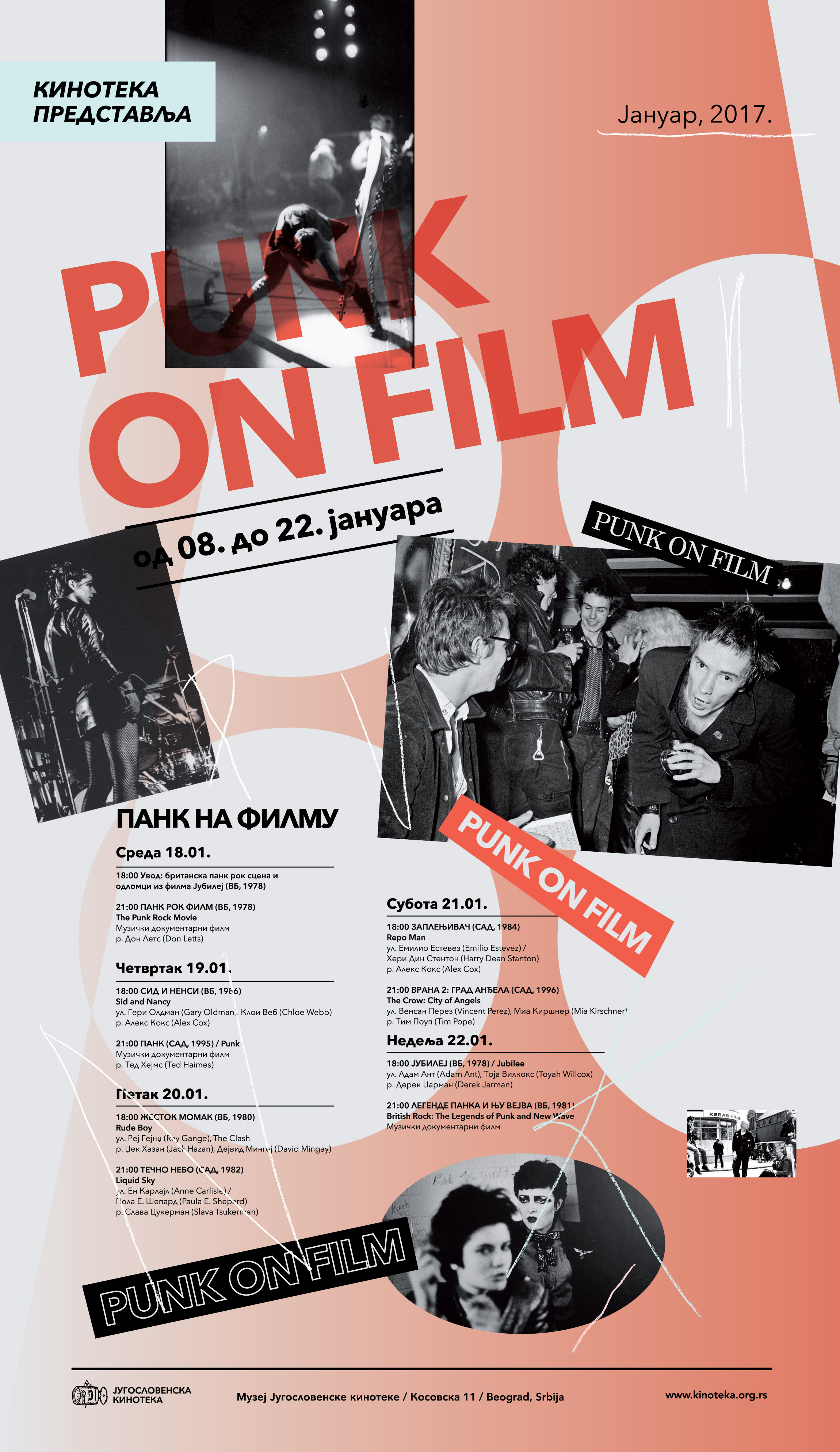 Pank-na-filmu-Jugoslovenska kinoteka 2017