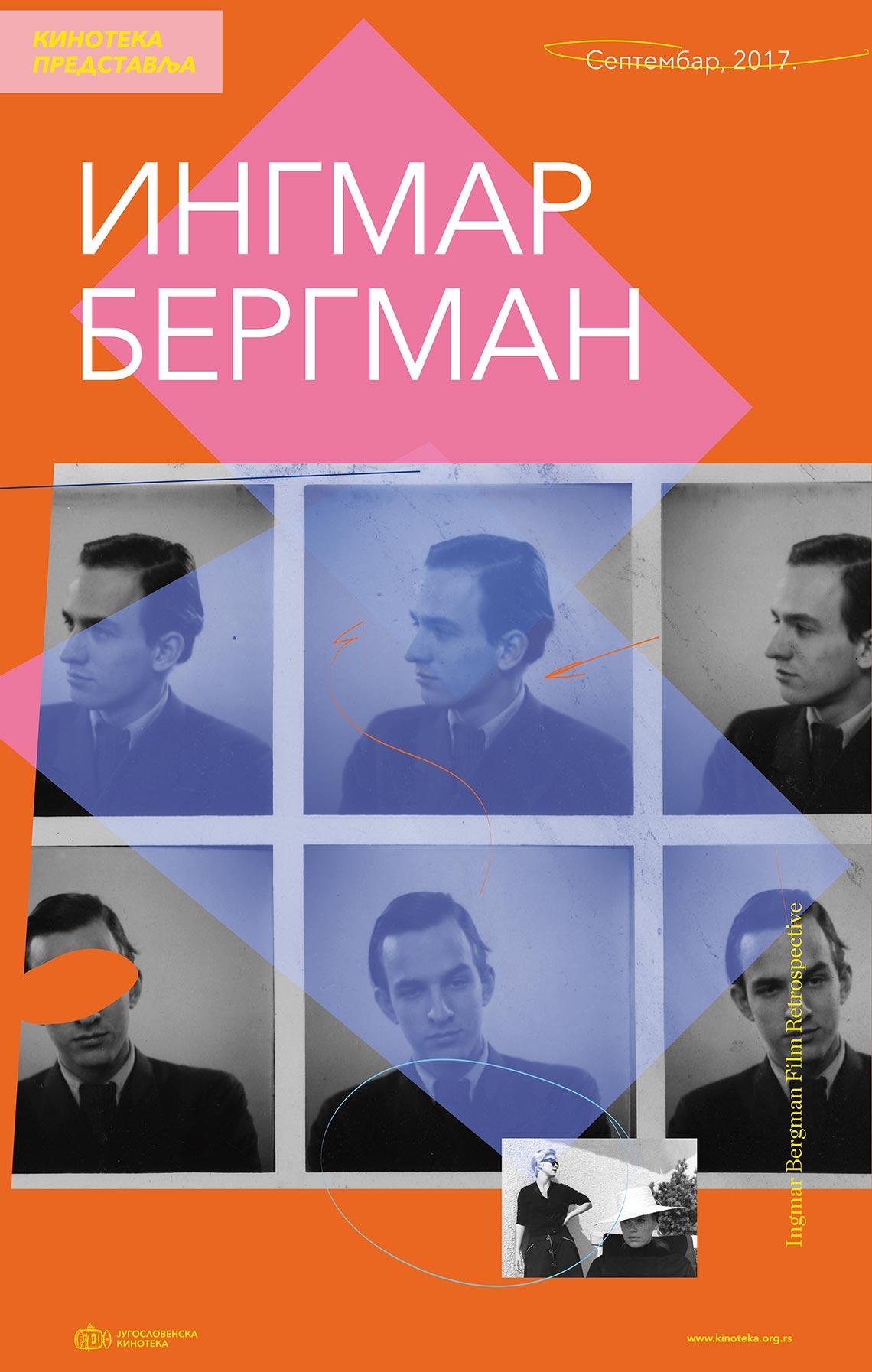 Bergman PRINT
