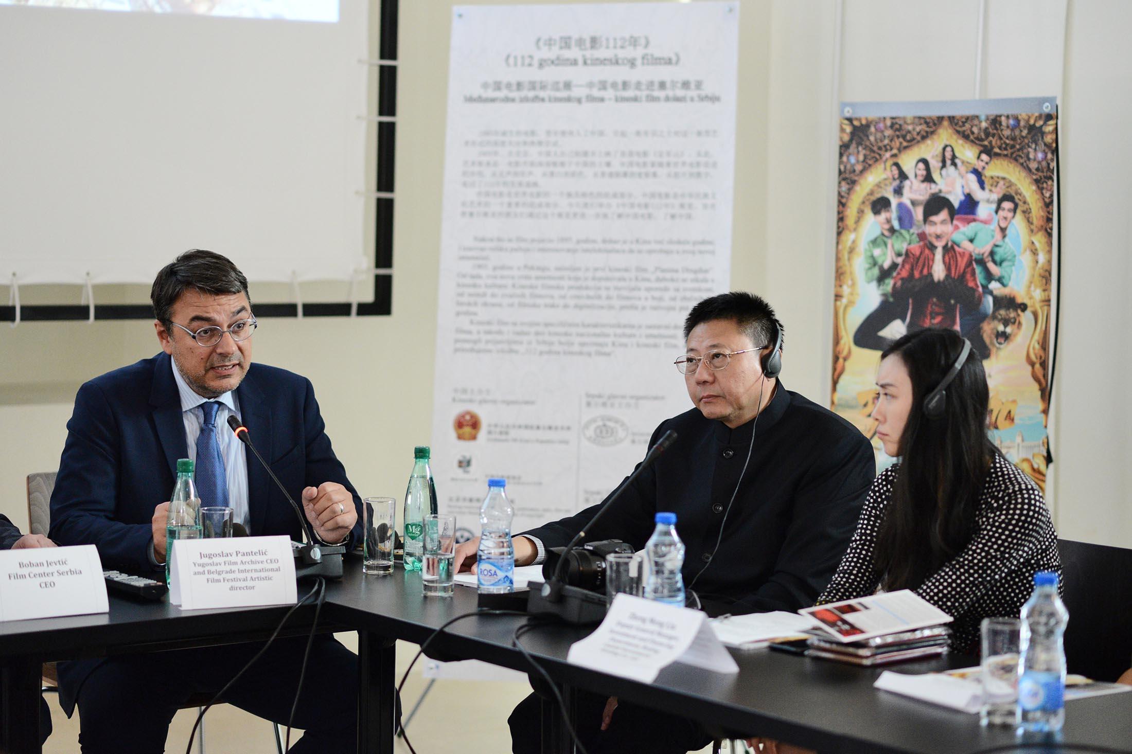 Memorandum Kina-Kinoteka 3