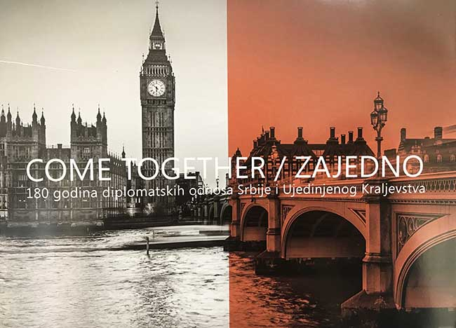 zajedno come together