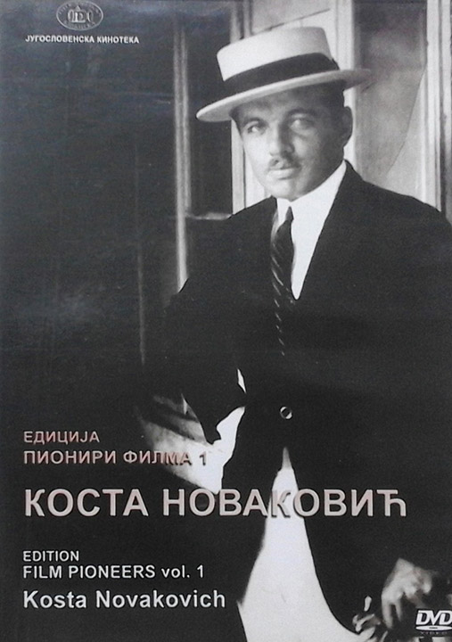 KOSTA-NOVAKOVIC-PIONIRI-FILMA-1