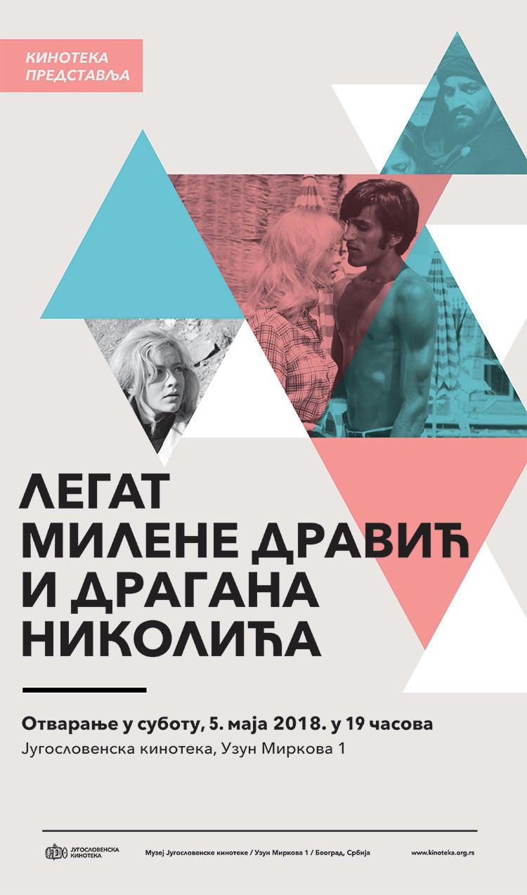 Legat Milene Dravic i Dragana Nikolica poster