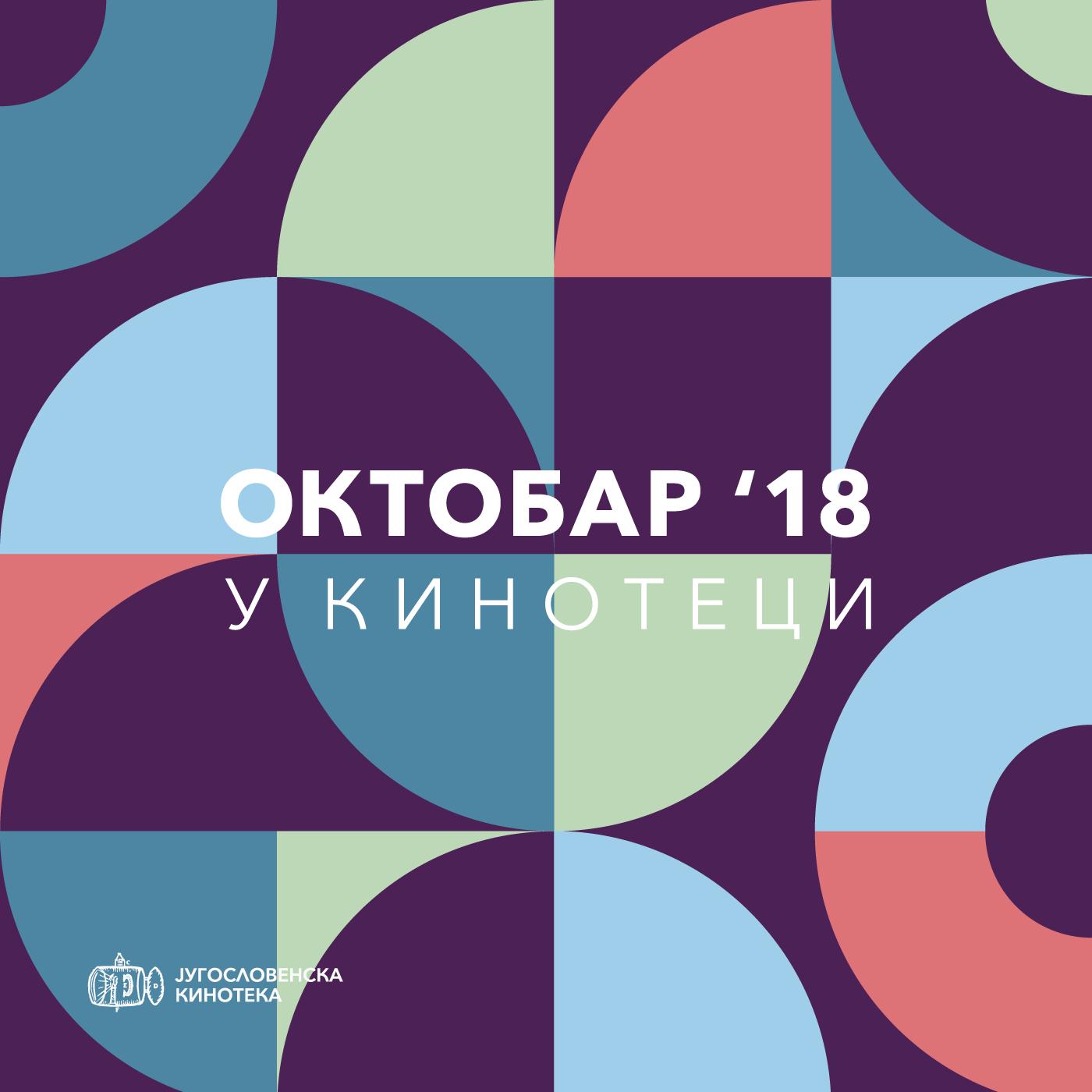 insta-najava-za-okt-2018