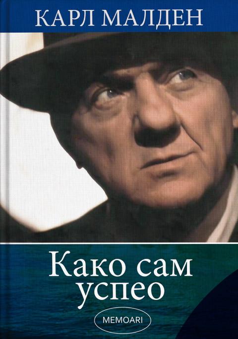 Karl-Malden-knjiga
