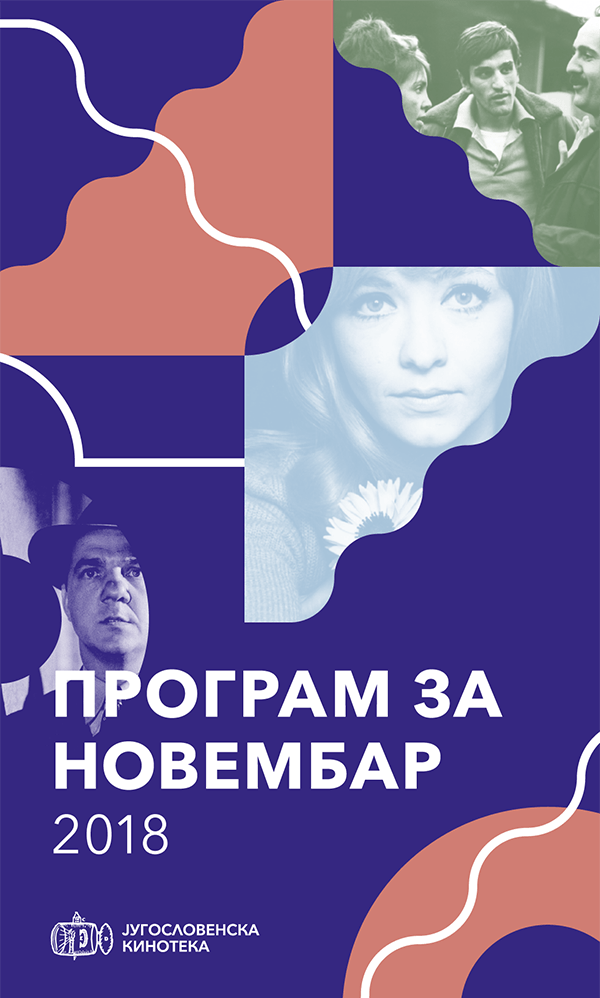 nov-2018-kinoteka