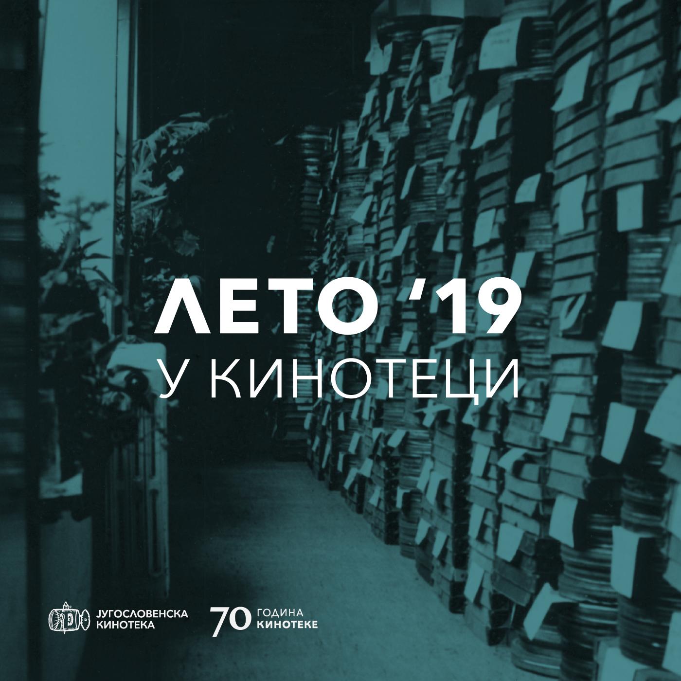 insta-najava-za-leto-2019