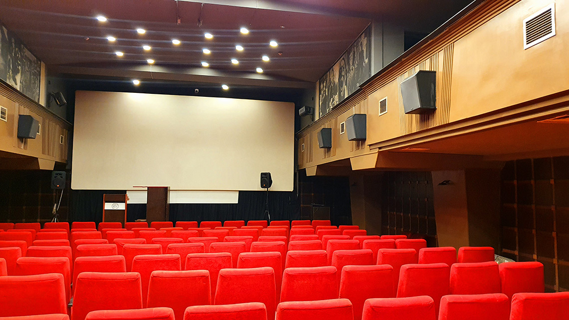Muzej kinoteke 2020
