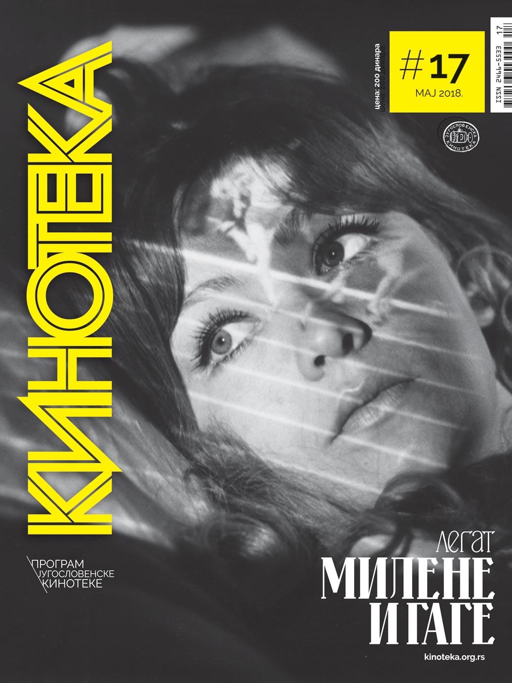 017_MAJ_KINOTEKA_2018_naslovna