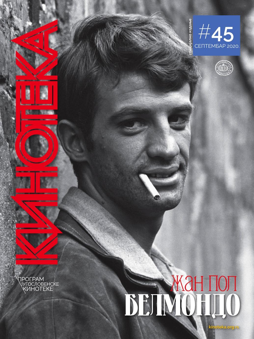 broj45_KINOTEKA_septembar_2020-naslovna