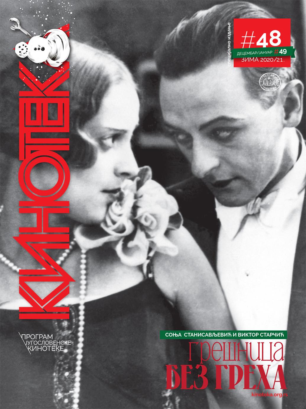broj48_49_KINOTEKA_decembar_2020_naslovna