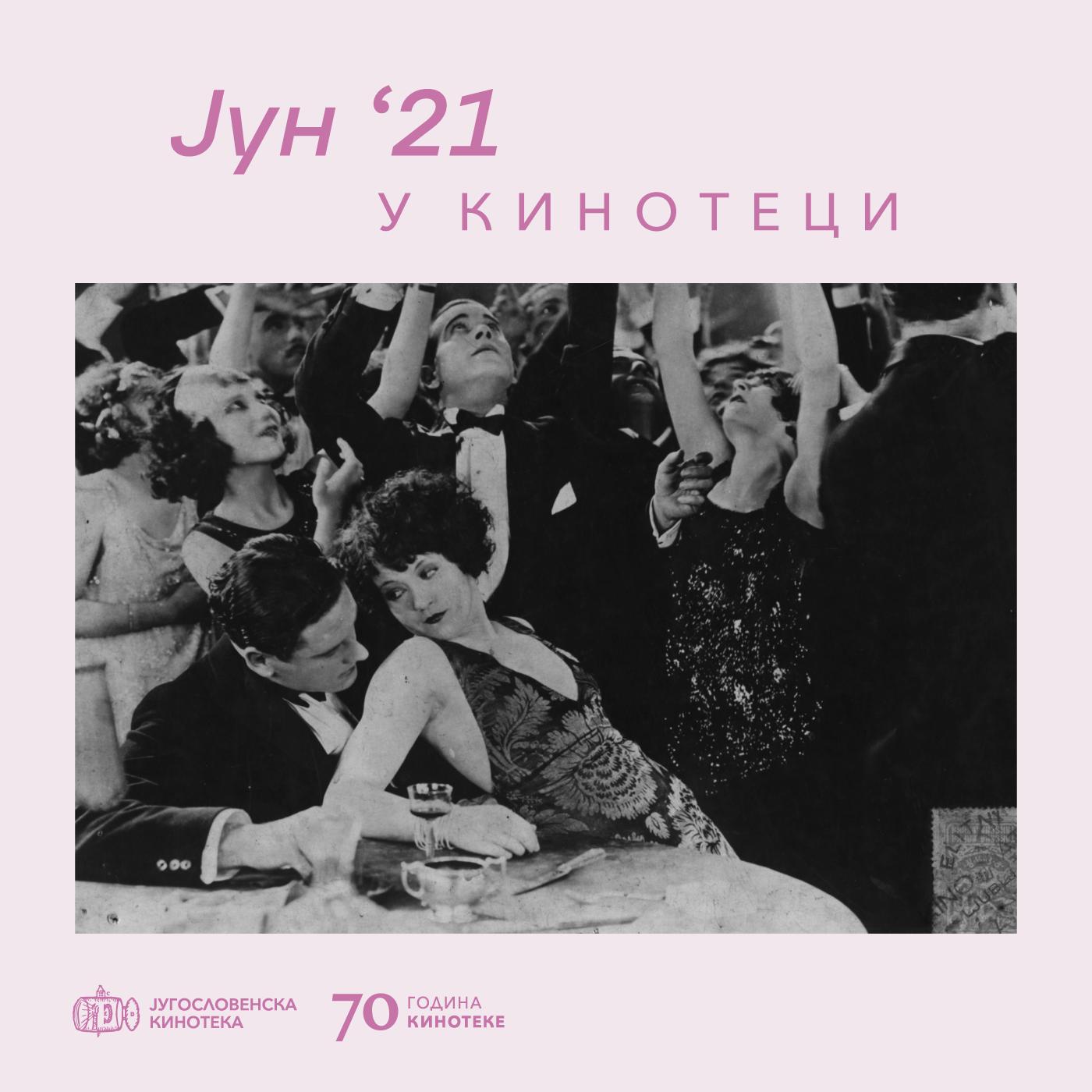 insta-najava-za-JUN-2021-02