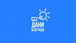 Program Dana Beograda 2016-16