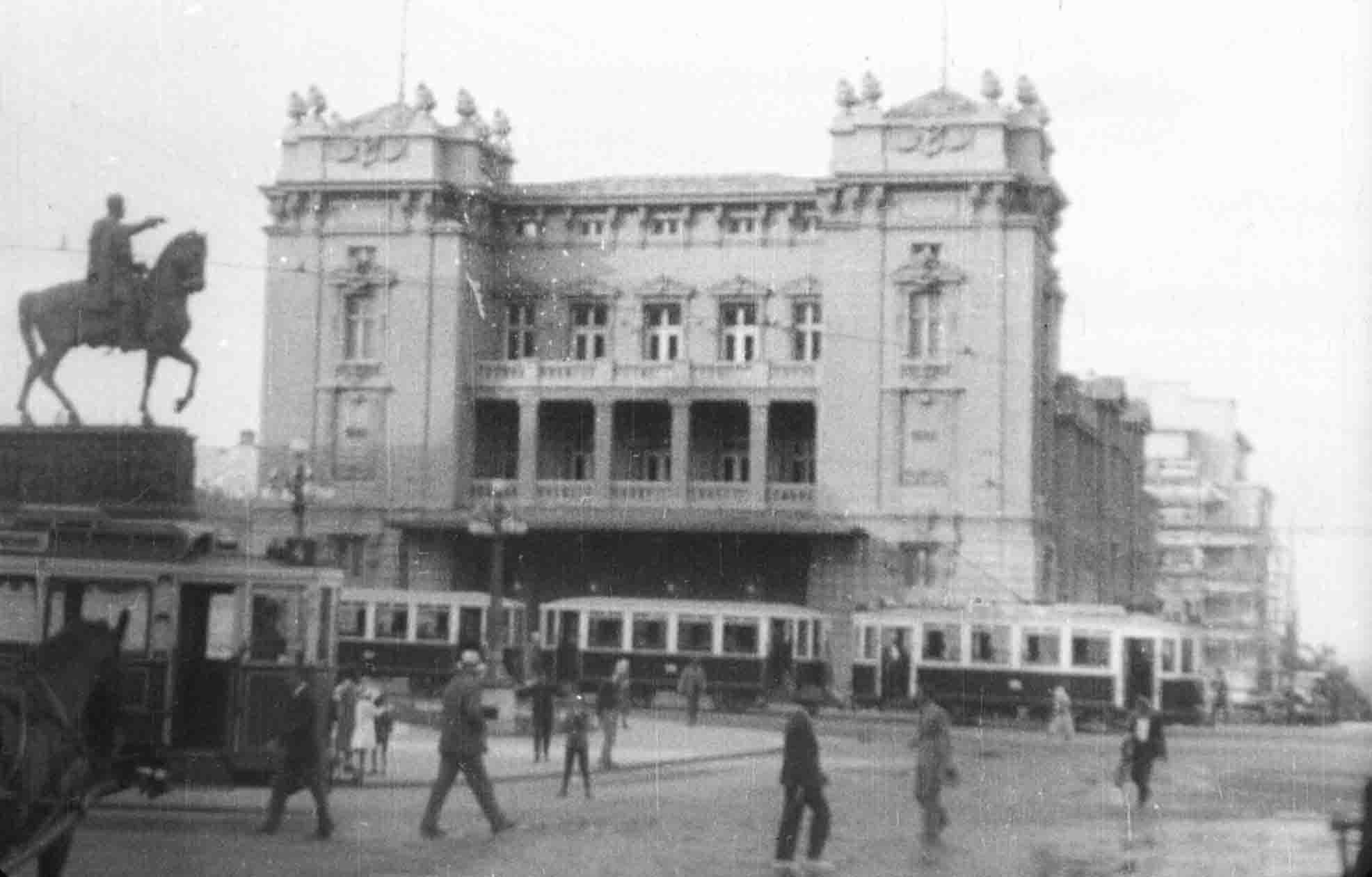 beograd-prestonica-kraljevine-jugoslavije-1932-5
