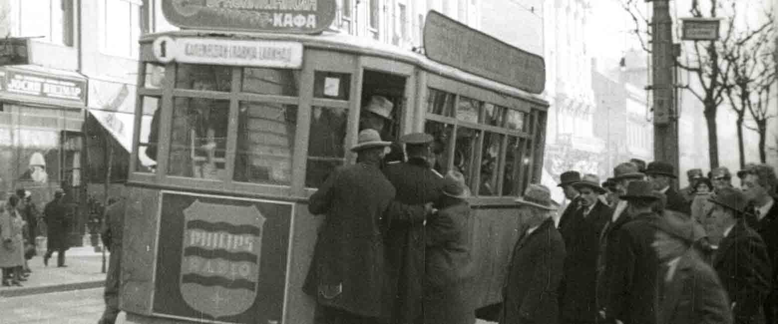 beograd-prestonica-kraljevine-jugoslavije-1932