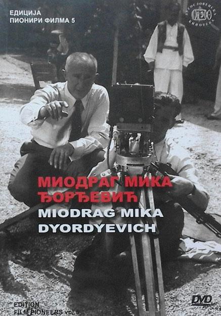 MIODRAG-MIKA-DJORDJEVIC-Edicija-pioniri-5