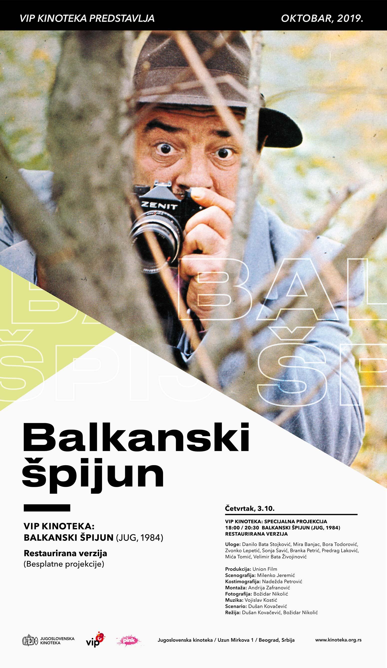 VIP KINOTEKA – Balkanski spijun