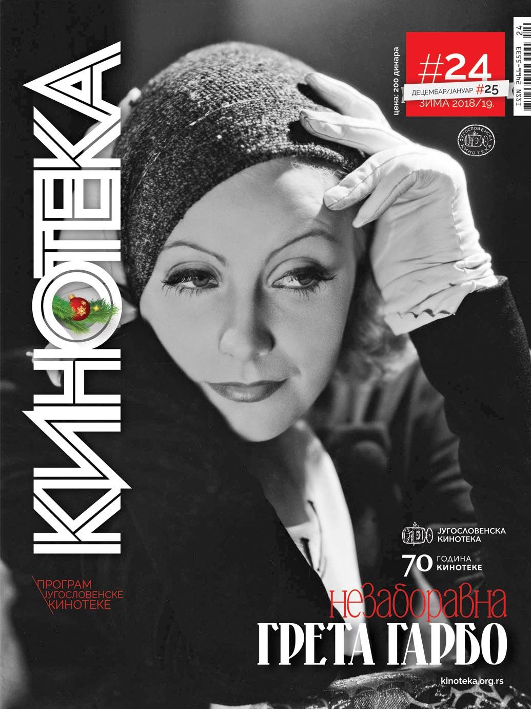 024_025_DECEMBAR_018_KINOTEKA_naslovna